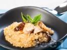 Рецепта Бързо ризото с моркови, пилешко месо, гъби, бяло вино и сирене пармезан
